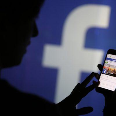 Facebook Page ID, buscar la id de Facebook